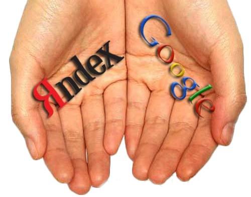 yandex и google