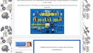 создан сайт omskberu.ru
