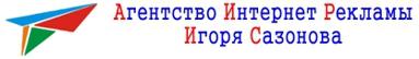 Создание сайтов в Омске; продвижение, раскрутка сайтов; разработка, изготовление сайтов, интернет-магазинов, реклама в интернете