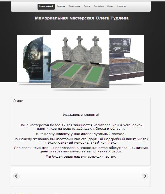 memo55.ru