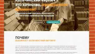 сайт kzsm55.ru