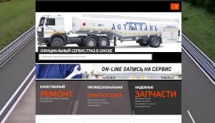 главная страница сайта eurosib55.ru